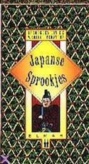 Japanse sprookjes - Unknown (ISBN 9789038906461)