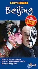 Beijing - Olivier Fulling (ISBN 9789018052263)