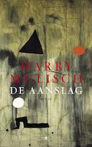 De aanslag - Harry Mulisch (ISBN 9789023466345)