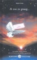 Ik zou zo graag boek - B. Mohr (ISBN 9789073140547)