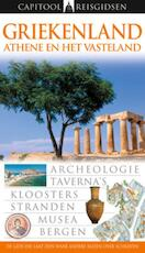 Griekenland, Athene en het vasteland - Marc Dubin, Marc S. Dubin (ISBN 9789041033178)