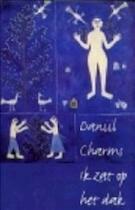 Ik zat op het dak - Daniil Charms (ISBN 9789045001128)