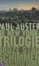 De New York-trilogie - Paul Auster (ISBN 9789029500272)