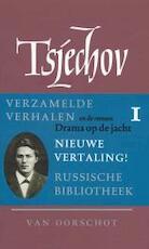 1 Verhalen 1880-1885 ; Drama op de jacht - Anton P. Tsjechov (ISBN 9789028240414)
