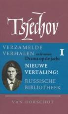 1 Verhalen 1880-1885 ; Drama op de jacht