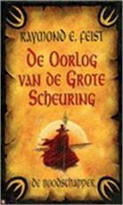 De Oorlog van de Grote Scheuring - Raymond E Feist (ISBN 9789024553389)