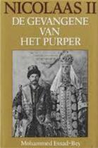 Nicolaas II - Mohammed Essad-bey, Albert Groendijk (ISBN 9789067900621)
