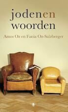 Joden en woorden - Amos Oz (ISBN 9789023485360)