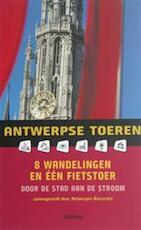 Antwerpse Toeren