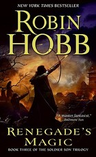 Renegade's Magic - Robin Hobb (ISBN 9780060758301)