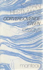 Oorverdovende steen - Stefan Hertmans