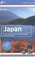 Ontdek Japan - Angela Heetvelt (ISBN 9789018039912)