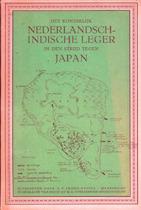 Het koninklijk Nederlandsch-Indische leger in den strijd tegen Japan - Sectie Xv M.g. Overzeeshe Gebieden