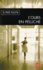 Des inconnues - Patrick Modiano (ISBN 9782070412761)