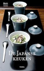 De Japanse keuken - L. Kie (ISBN 9789089892911)