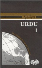 Spoken Urdu 1 - Unknown
