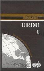 Spoken Urdu 1 - Unknown