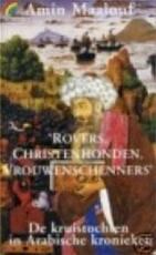 Rovers christenhonden vrouwenschenners