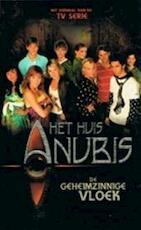 Het huis Anubis: De geheimzinnige vloek - ALexandra Penrhyn-lowe (ISBN 9789059162754)