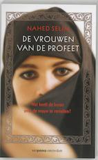 Vrouwen van de profeet