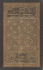 A series of Seventy Original Illustrations to Captain Sir R.F. Burton's 'Arabian Nights' - Albert Letchford