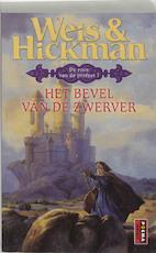 Het bevel van de zwerver - Weis, Hickman (ISBN 9789024541904)