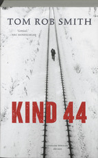 Kind 44 mp