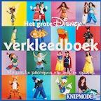 Het grote Disney Verkleedboek (ISBN 9789085742555)