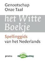 Het witte boekje - Wim Daniels (ISBN 9789027439642)