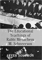 The Educational Teachings of Rabbi Menachem M. Schneerson - Aryeh Solomon (ISBN 9780765760920)