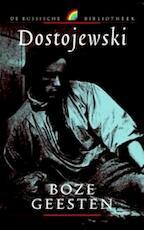 Boze geesten - F.M. Dostojewski (ISBN 9789041701299)