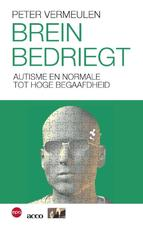 Brein bedriegt - Peter Vermeulen (ISBN 9789033496455)