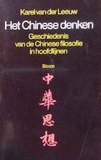 Het Chinese denken - Karel van der Leeuw (ISBN 9789053520888)