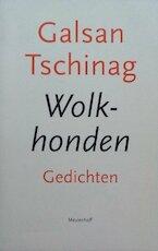 Wolkhonden - Galsan Tschinag, W. Hansen (ISBN 9789029065764)