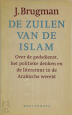 Zuilen van de islam