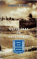 Vorig jaar in Jeruzalem