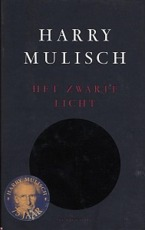 Het zwarte licht - Harry Mulisch