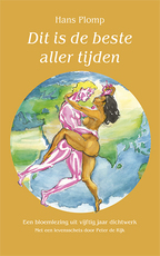Dit is de beste aller tijden - Hans Plomp (ISBN 9789062659159)