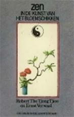 Zen in de kunst van het bloemschikken
