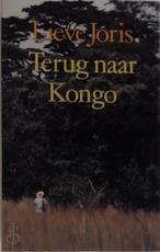 Terug naar Kongo - Lieve Joris (ISBN 9789063032197)