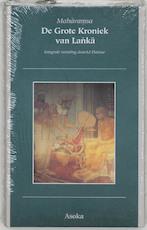 De grote kroniek van lanka - Mahavamsa (ISBN 9789056700799)