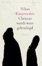 Christus wordt weer gekruisigd - Nikos Kazantzakis (ISBN 9789028441699)