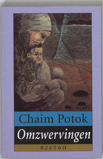 Omzwervingen - Chaim Potok (ISBN 9789062914845)