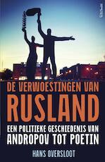 Verwoestingen van Rusland - Hans Oversloot (ISBN 9789035141780)