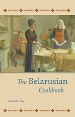The Belarusian Cookbook