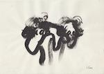 Hugo Claus - Originele tekening [logogram] - CLAUS, Hugo