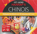 Kit Audio Harrap's Chinois - Claude Nimmo, E.A. (ISBN 9782818703762)