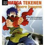 Manga tekenen: stoere jongens - Christopher Hart, Michelle Bredeson, Jennyson Rosero, Anton Havelaar (ISBN 9789089980694)