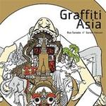 Graffiti Asia - Unknown (ISBN 9781856696494)