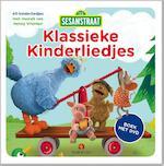 Sesamstraat - kinderliedjes